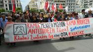 Πάτρα: Κάλεσμα για κινητοποιήσεις από την Δημοκρατική Αγωνιστική Συνεργασία