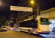 Το πανό που ξυπνάει αντιφασιστικές μνήμες στην είσοδο της Πάτρας (pic)