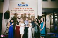 MoreA massage - Λαμπερό party εγκαινίων με πολλές εκπλήξεις και δώρα!