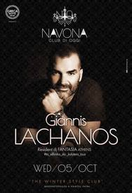 Giannis Lachanos at Navona Club Di Oggi