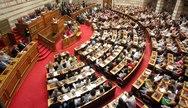 Στη Βουλή το νομοσχέδιο με το προαπαιτούμενο για την ΥΠΑ