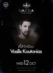 Ala D΄allon - Dj Vasilis Koutonias at Navona