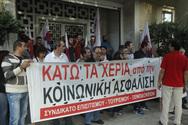 Ξενοδοχοϋπάλληλοι απέκλεισαν το υπουργείο Τουρισμού (pics)