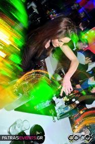 Christmas School Party @ Cocos Club 23-12-11