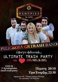 Peligrosa Gr Live at Φάμπρικα by Mods