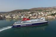Η μανούβρα του 'Νήσος Μύκονος' στο λιμάνι της Χίου από drone (video)