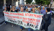 Πάτρα: Γενική συνέλευση από το συνδικάτο εργαζομένων των ΟΤΑ Αχαΐας