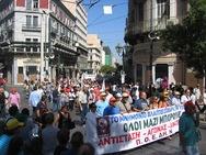 Δυτική Ελλάδα: Το… καραβάνι της υγείας της ΠΟΕΔΗΝ φτάνει στην Πάτρα
