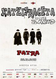 Xatzifrageta live στην Αίθουσα Αίγλη