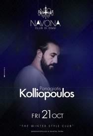Panagiotis Kolliopoulos at Navona