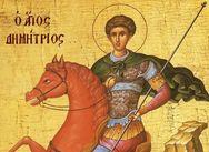 Γιορτάζουμε και στην Πάτρα, τον Άγιο Δημήτρη! (pic)