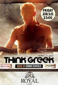 Think Greek στο Royal Club