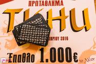 Πρωτάθλημα Tichu στο Νέον 31-10-16