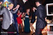 Distinto Golden Christmas Reveillon 24-12-11