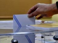 Πάτρα: Ανακοίνωση της Δημοκρατικής Κίνησης Μηχανικών ενόψει των εκλογών στο ΤΕΕ Δυτικής Ελλάδας