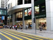 Ανησυχία και στην Πάτρα για την πολυεθνική αλυσίδα που κλείνει καταστήματα