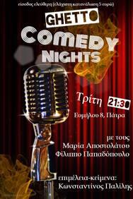 Ghetto Comedy Nights