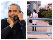 Πάτρα: Αφήστε τον Ομπάμα και 'πιάστε' αυτή την μάνα
