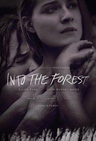 Προβολή Ταινίας 'Into the Forest' στα Ster Cinemas