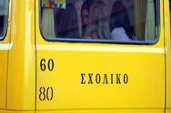 «Φυτοζωούν» τα ειδικά σχολεία της Πάτρας - Το πρόβλημα της μεταφοράς παραμένει