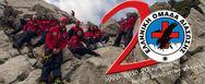 20 Χρόνια Ελληνική Ομάδα Διάσωσης -  Έκθεση φωτογραφίας στα Παλαιά Δημοτικά Λουτρά