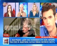 Σταύρος Μαυρίδης: 'Θα ανακοινώσω σύντομα την ημερομηνία της αυτοκτονίας μου' (vids)