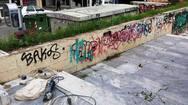 Πάτρα: Στα άμεσα σχέδια του Δήμου το skate park - Που θα φτιαχτεί (pics)