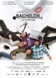Προβολή Ταινίας 'The Bachelor' στα Ster Cinemas