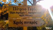 Γραφικά τοπία της Αχαΐας, που αποτελούν ιδανικό προορισμό για μονοήμερη εκδρομή!
