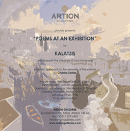 'Poems at an exhibition' at Artion Galleries