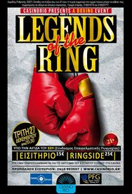 Legends of the Ring στο Casino Rio