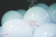 10 χρόνια Lutecia! 10 χρόνια άνεση, θηλυκότητα και... underwear φινέτσα!