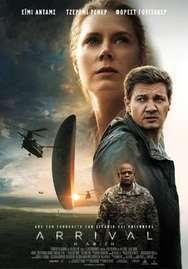 Ο Ωρίων πάει σινεμά - Προβολή Ταινίας 'Arrival' στα Ster Cinemas