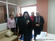 Ο Μητροπολίτης Πατρών Χρυσόστομος επισκέφτηκε τα ιδρύματα της πόλης (pics)