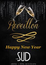 Happy New Year at Sud Cafe