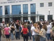 Ετοιμάζουν διαγωνισμό για χιλιάδες προσλήψεις μόνιμων εκπαιδευτικών