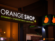 Gerovital... μια καινοτομία κατά της γήρανσης, μόνο στο Orange Shop!