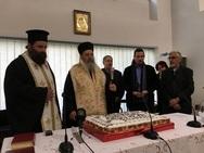 Ο Σύλλογος των Εν Πάτραις Κεφαλλήνων «Ο Άγιος Γεράσιμος» έκοψε την πίτα του!