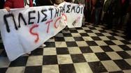 Πάτρα: Το μέτωπο των πολιτών έβαλε νέο φράγμα στους πλειστηριασμούς!