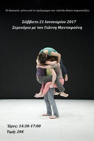 'Twisted Pair' στο Dansarte
