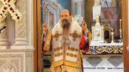 Πάτρα: 37 χρόνια από την επανακομιδή του σταυρού του Αγίου Ανδρέα (pics)