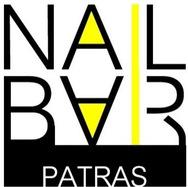 Patras Nail Bar