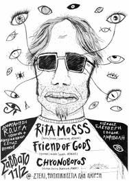 Rita Mosss, Friend of Gods, Chronoboros στην Εστία του Πανεπιστημίου Πατρών