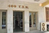 Πάτρα: Πότε θα μεταφερθεί το πρώην 409 στο επταώροφο κτίριο του νοσοκομείου «Άγιος Ανδρέας»;