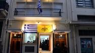 Υπάρχει ένα σπίτι στο κέντρο της Πάτρας που προσφέρει φαγητό, αγάπη και ζεστασιά (pics)