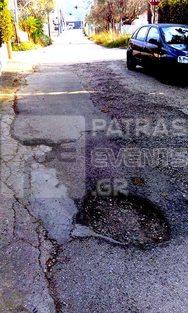"""Πάτρα: """"Bομβαρδισμένo"""" τοπίο ο δρόμος στην οδό Ιλισσού - Έντονα παράπονα από τους κατοίκους"""