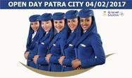 Open Day Saudia Airlines στο Ξενοδοχείο Αστήρ
