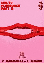 We all have Guilty Pleasures vol. 3 at ΓΙΑΦΚΑ