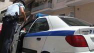 Πύργος: Συνελήφθησαν δύο άνδρες για κλοπή τριών χρυσών λιρών και 3.100 ευρώ