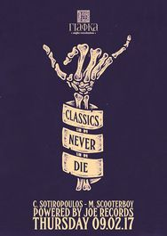Classics Never Die στη ΓΙΑΦΚΑ